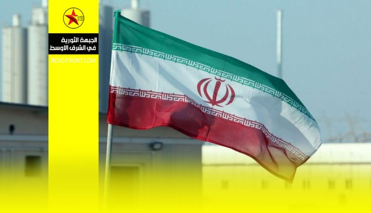 ايران – الاتفاق النووي