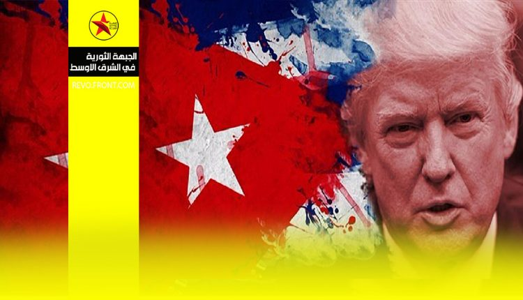 ترامب – كوبا