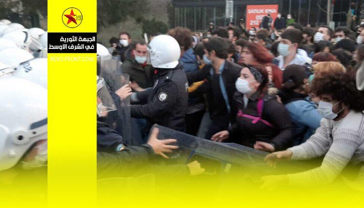 تركيا – اعتقالات