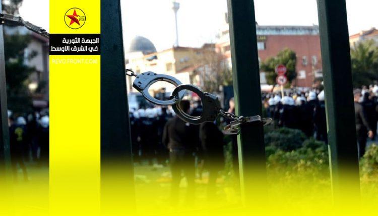 تركيا – طلاب جامعة