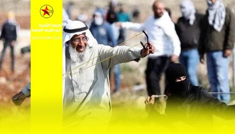 رام الله – فلسطين