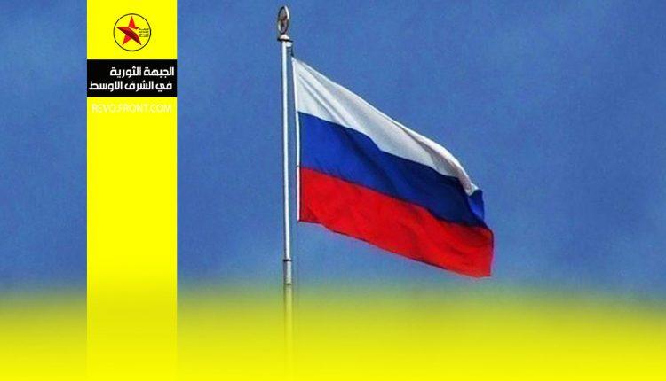 روسيا – اتفاقية الاجواء المفتوحة