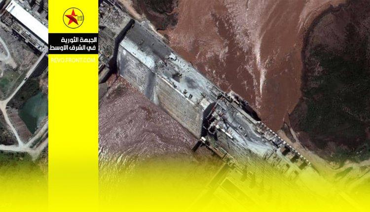 سد النهضة – السودان مصر