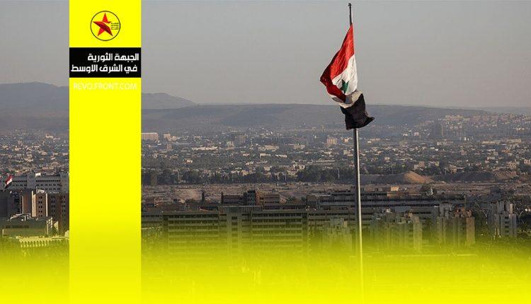 سورية – ايران
