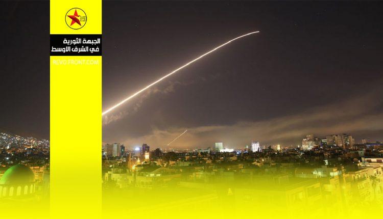 سورية – دفاع جوي