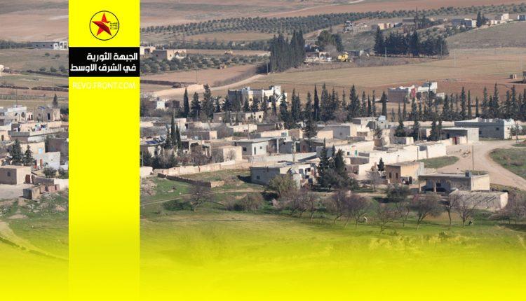 سورية -منبج