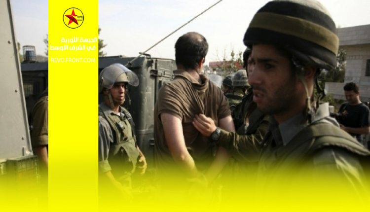 فلسطين – رام الله – اعتقال