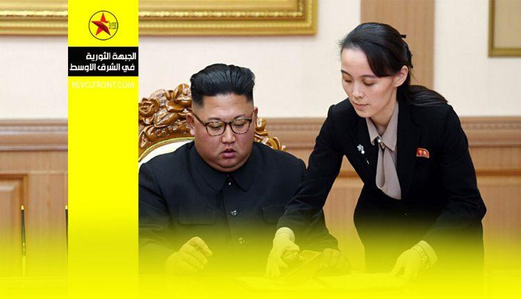 كورية الشمالية