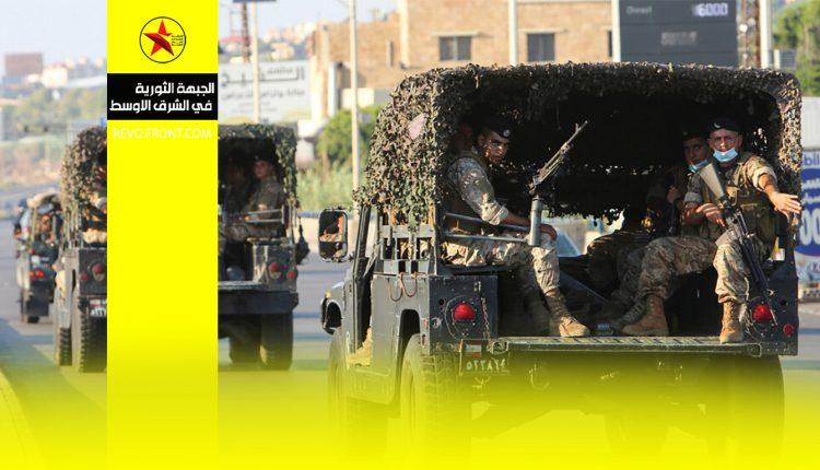 لبنان – الجيش اللبناني