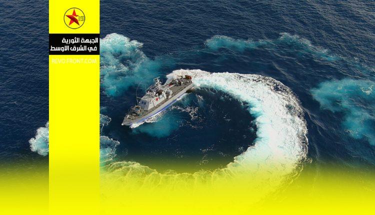 لبنان – زورق بحري