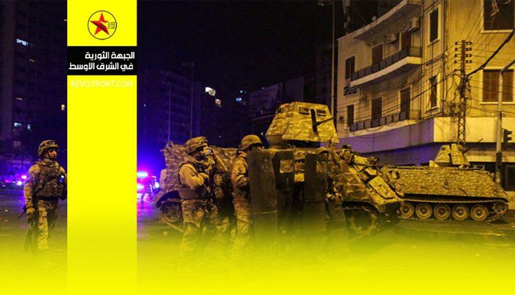 لبنان – طرابلس