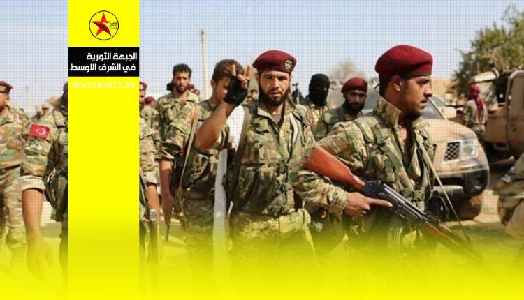 ليبيا – تركيا