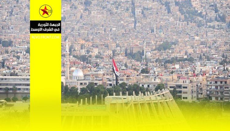 موسكو – انتخابات سورية