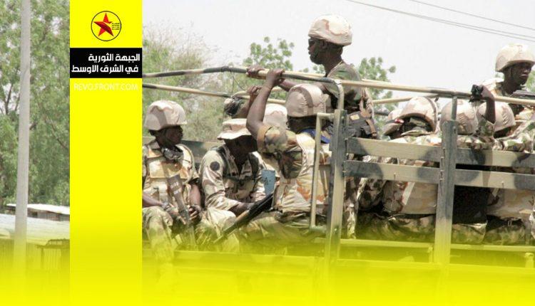 نيجيريا – داعش