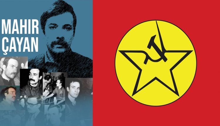 50-я годовщина основания Народно-освободительной партии – фронта Турции – THKP-C