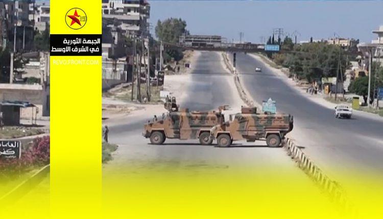 إدلب – الطريق الدولي
