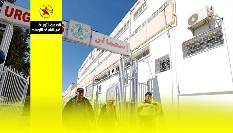 تونس – اطباء