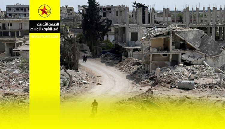 سورية – إدلب