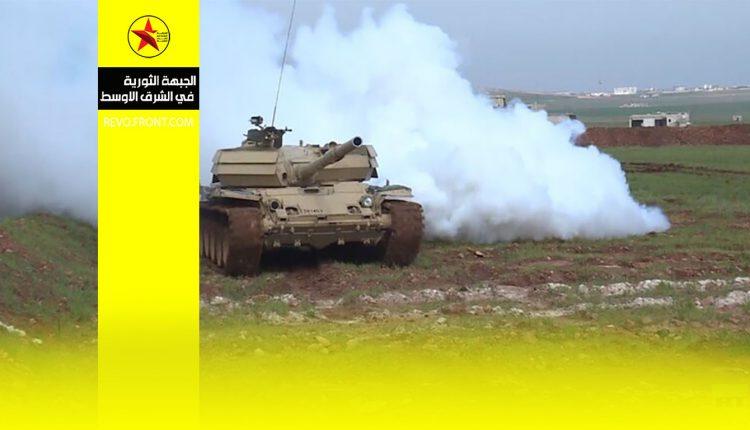 سورية – تدريب