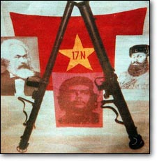 Μαρξιστική-Λενινιστική Ένοπλη Προπαγανδιστική Ένωση (2)